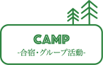 title_camp