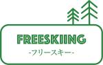 freeskilogo