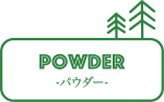 powder logo