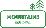 mountainslogo